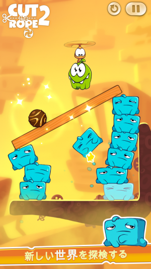 Androidアプリ「Cut the Rope 2 (カット・ザ・ロープ2)」のスクリーンショット 5枚目