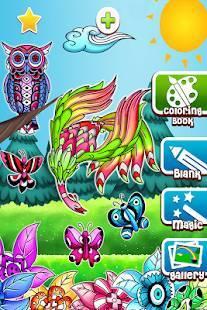Androidアプリ「マンダラ着色ページ」のスクリーンショット 5枚目