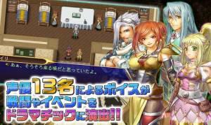 Androidアプリ「RPG レファルシアの幻影 - KEMCO」のスクリーンショット 3枚目