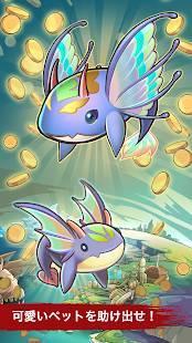 Androidアプリ「モブフィッシュハンター(Mobfish Hunter)」のスクリーンショット 1枚目