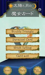 Androidアプリ「太陽と月の魔女カード占い」のスクリーンショット 1枚目