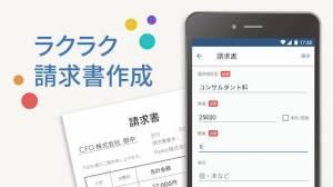 Androidアプリ「会計アプリfreee 確定申告/青色申告の会計フリー 確定申告/会計/領収書管理」のスクリーンショット 3枚目