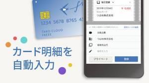Androidアプリ「確定申告 会計freee 確定申告/青色申告の会計フリー 確定申告/会計/青色申告」のスクリーンショット 2枚目