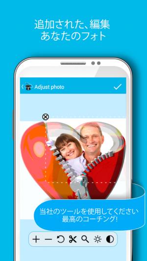 Androidアプリ「PhotoMontager - フォトモンタージュ」のスクリーンショット 3枚目