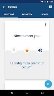 Androidアプリ「トルコ語の学習 - フレーズ / 翻訳」のスクリーンショット 3枚目