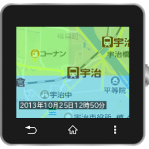 Androidアプリ「雨雲レーダー for SmartWatch」のスクリーンショット 1枚目