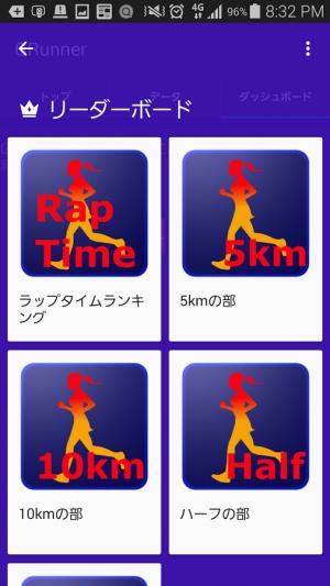 Androidアプリ「GRunner (日本語版)」のスクリーンショット 5枚目