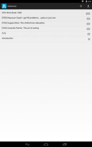 Androidアプリ「Ankimore 単語帳 Lite」のスクリーンショット 1枚目