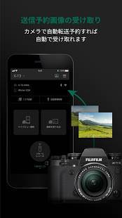 Androidアプリ「FUJIFILM Camera Remote」のスクリーンショット 5枚目