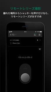 Androidアプリ「FUJIFILM Camera Remote」のスクリーンショット 2枚目