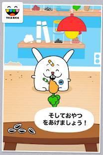 Androidアプリ「トッカ・ペット・ドクター (Toca Pet Doctor)」のスクリーンショット 4枚目