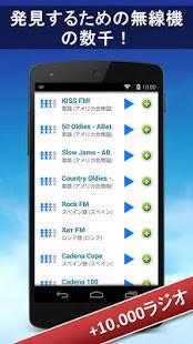 Androidアプリ「FM ラジオ (Radio FM)」のスクリーンショット 2枚目