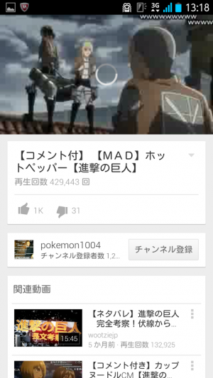 Androidアプリ「おもこわ動画 by youtube ver line」のスクリーンショット 3枚目