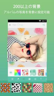 Androidアプリ「InstagramのためのNo Crop」のスクリーンショット 3枚目