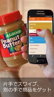Androidアプリ「Organizy - ショッピングリスト」のスクリーンショット 1枚目