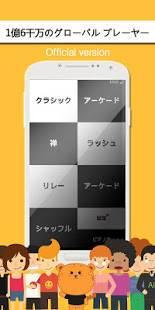 Androidアプリ「ブラックタイルをたたけ!」のスクリーンショット 3枚目