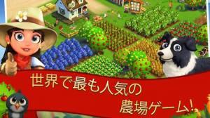 Androidアプリ「FarmVille 2: のんびり農場生活」のスクリーンショット 1枚目