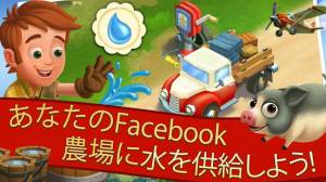 Androidアプリ「FarmVille 2: のんびり農場生活」のスクリーンショット 5枚目