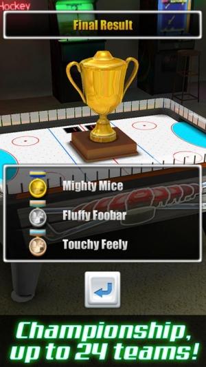 Androidアプリ「Air Hockey 3D」のスクリーンショット 3枚目