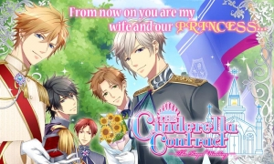 Androidアプリ「The Cinderella Contract」のスクリーンショット 5枚目