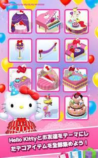 Androidアプリ「Hello Kitty ジュエルタウン!」のスクリーンショット 3枚目