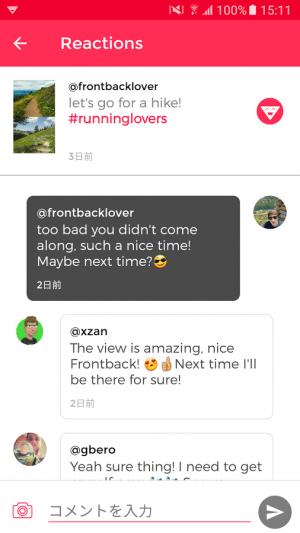 Androidアプリ「Frontback - ソーシャルフォト」のスクリーンショット 3枚目