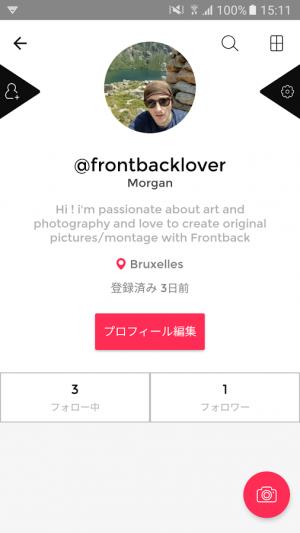 Androidアプリ「Frontback - ソーシャルフォト」のスクリーンショット 4枚目