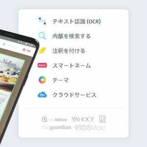 Androidアプリ「ScanPro App -  PDFドキュメントスキャナー」のスクリーンショット 2枚目