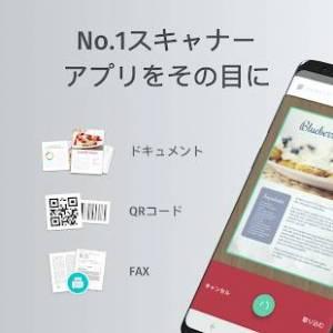 Androidアプリ「ScanPro App -  PDFドキュメントスキャナー」のスクリーンショット 1枚目