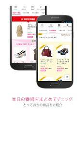 Androidアプリ「ショップチャンネル ~通販・テレビショッピング~」のスクリーンショット 2枚目