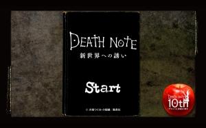 Androidアプリ「DEATH NOTE 新世界への誘い」のスクリーンショット 1枚目