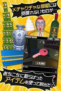 Androidアプリ「脱出ゲーム ドランク・ルーム」のスクリーンショット 2枚目