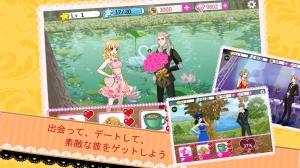 Androidアプリ「Beauty Idol: ファッションクイーン」のスクリーンショット 4枚目