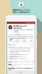 Androidアプリ「Quora」のスクリーンショット 1枚目
