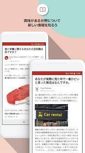 Androidアプリ「Quora」のスクリーンショット 3枚目