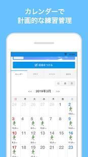 Androidアプリ「JogNote:GPSでランニングを記録する無料アプリ」のスクリーンショット 4枚目
