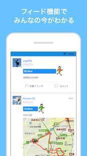 Androidアプリ「JogNote:GPSでランニングを記録する無料アプリ」のスクリーンショット 3枚目