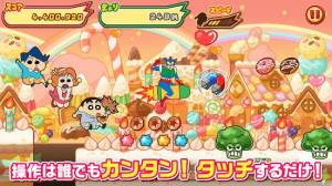 Androidアプリ「クレヨンしんちゃん 嵐を呼ぶ 炎のカスカベランナー!!」のスクリーンショット 2枚目