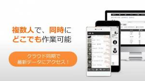 Androidアプリ「ZAICO - クラウド在庫管理ソフト(スマート在庫管理)」のスクリーンショット 2枚目