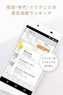Androidアプリ「CDレコ」のスクリーンショット 5枚目