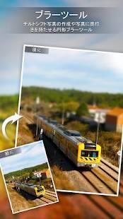Androidアプリ「PhotoDirector – 写真加工 & 画像編集アプリ」のスクリーンショット 3枚目