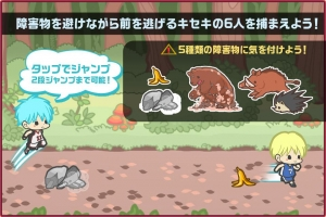 Androidアプリ「黒子の鬼ごっこ~キセキの地獄合宿~」のスクリーンショット 2枚目