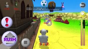 Androidアプリ「鬼ごっこオンライン」のスクリーンショット 3枚目