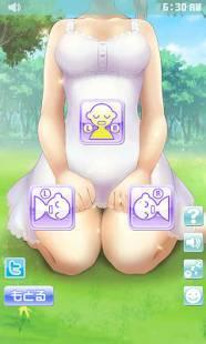 Androidアプリ「安眠ひざまくら(彩)~就寝5分前の戯れタイム~里見晴菜ver」のスクリーンショット 4枚目