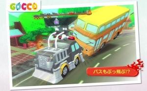 Androidアプリ「GoccoしょうぼうしゃPro - 子ども向け消防士ゲーム」のスクリーンショット 3枚目