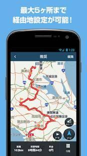 Androidアプリ「ゼンリンいつもNAVI [ドライブ]-本格カーナビで渋滞回避」のスクリーンショット 3枚目