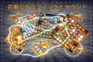 Androidアプリ「The Rise of Atlantis」のスクリーンショット 3枚目