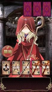 Androidアプリ「トレーニング・クロニクル ~聖剣~」のスクリーンショット 2枚目