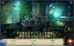 Androidアプリ「Vampires: トッドとジェシカの物語 (Full)」のスクリーンショット 3枚目