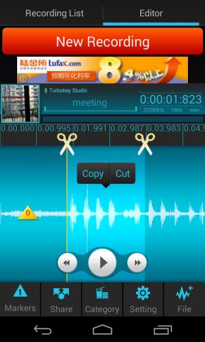 Androidアプリ「Recorder Plus」のスクリーンショット 1枚目